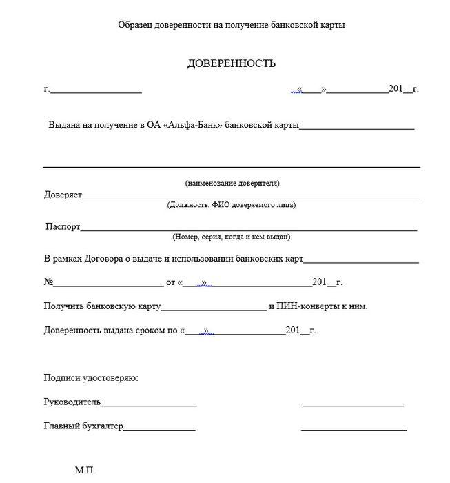 Кредит телефон для снг москва