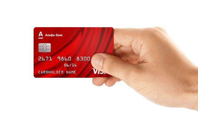 Тарифы кредитной карты Альфа-Банк Без затрат условия и проценты