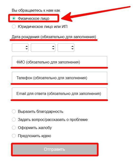 Альфа Банк Задолженность по Кредиту Телефон Горячей Линии Бесплатный