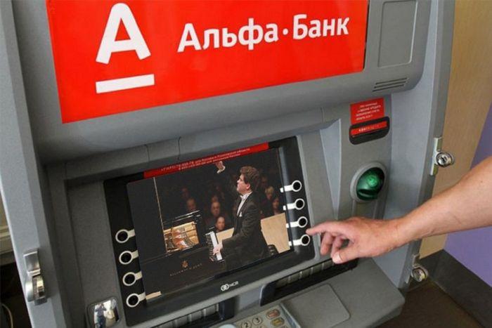 где находятся терминалы альфа банка