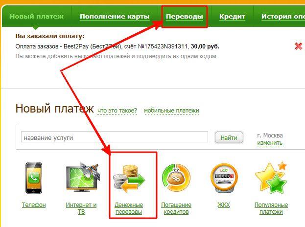 Адреса отделений хоум кредит банка в брянске