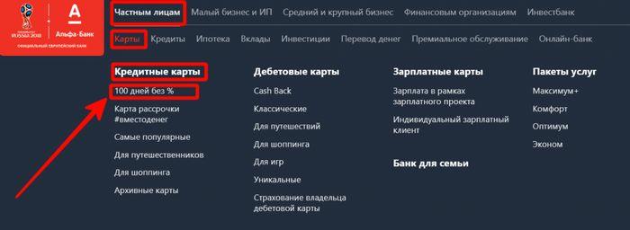 офисы бки в москве