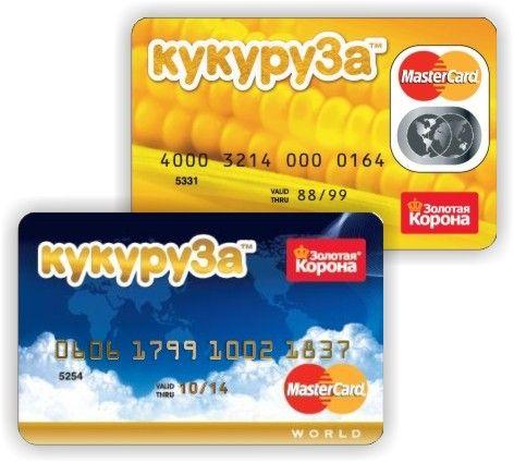 купить в кредит авиабилеты в евросети