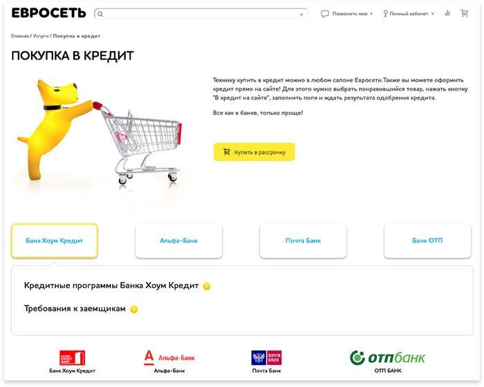 кредитная карта альфа официальный сайт 999 рублей