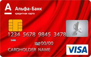 кредит онлайн до 100000 рублей