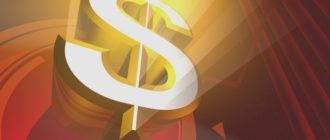 Оплатить Кредит Альфа Банк Через Интернет Банковской Картой Без Комиссии