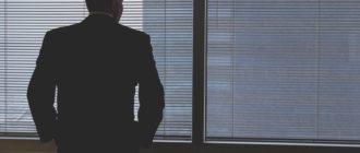 Альфа Банк Заявление о Переводе на Обслуживание в Рамках Пакета Услуг