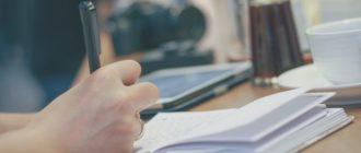 Альфа Банк Красноярск Официальный Сайт Красноярск Телефон
