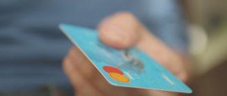 Как Перевести Деньги с Расчетного Счета ип на Карту Физ Лица в Альфа Банке