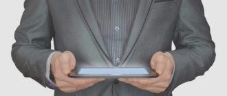 Альфа Банк Потребительский Кредит Без Справок о Доходах и Поручителей